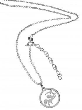 Schütze (small ø 15 mm) -  Ankerkette mit Verlängerungskette, Länge 38+5 cm, 925 Silber rhodiniert
